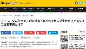 スクリーンショット 2014-09-30 16.09.40
