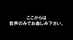 スクリーンショット 2014-09-30 17.52.37