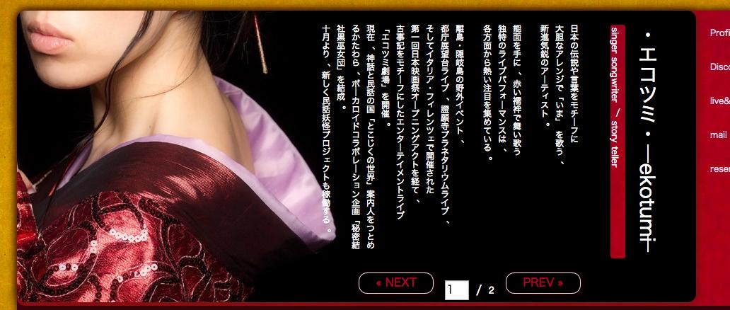 【満員御礼】10月18日妖怪遊戯のお知らせ