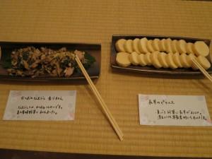 松永直料理3