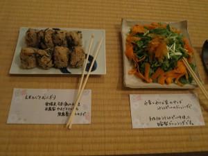 松永直料理4