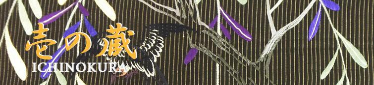 原宿の古着の着物スポット2
