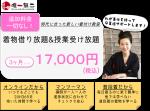 kimonoオンラインスクール