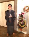 hashikawa-hikaru-kaban-kimono