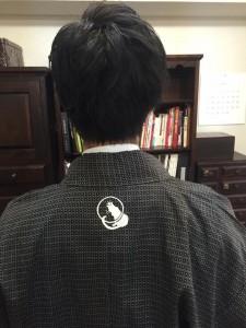 kimono-logo-ikeda-homme