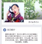 Facebook-uni