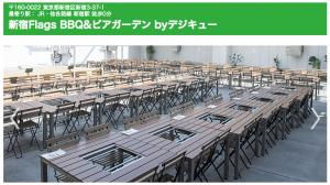 kimonogumi-event-bbq-2