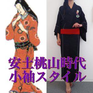 casual-kimono-1day-lesson