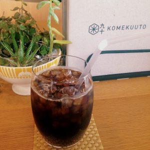 aomori-komekuuto