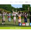 【お知らせ】着物組公式サイトオープン