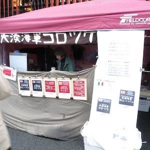 aomori-coffee-2016