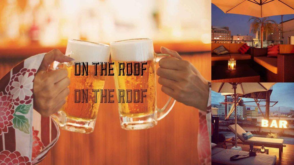 【着物組・青森支部イベント】 浴衣でon the Roof飲みin青森