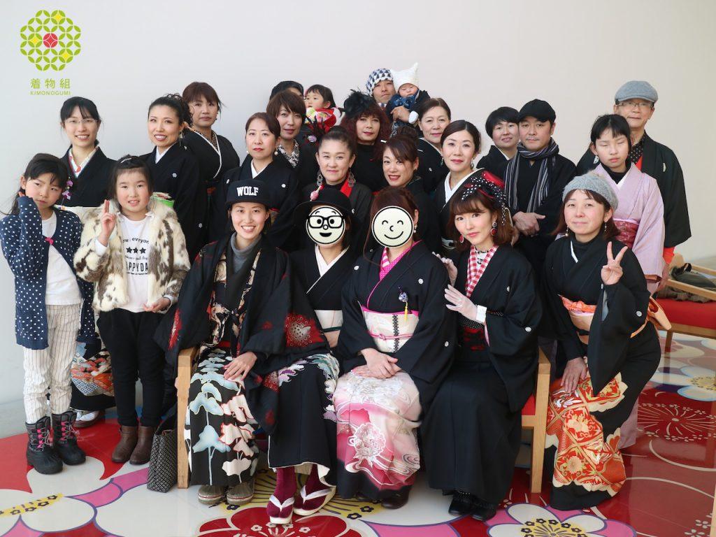 【イベントレポ】1/13黒留新年会